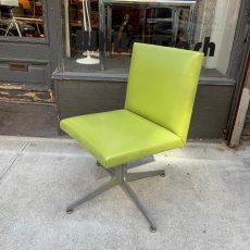 Armless Swivel Chair by Goodform w/ Cruciform Base